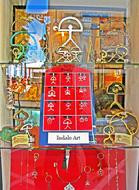 Buy an Indalo from a jewellers shop in Mojacar